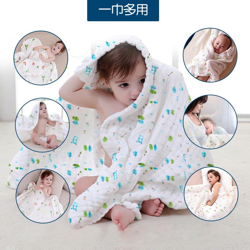 歌瑞家greatfamily6层纱布浴巾盖被抱毯吸水多用巾蓝色