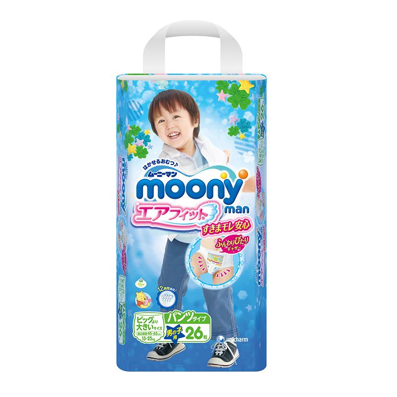 Moony裤型婴儿纸尿裤(男) XXL号