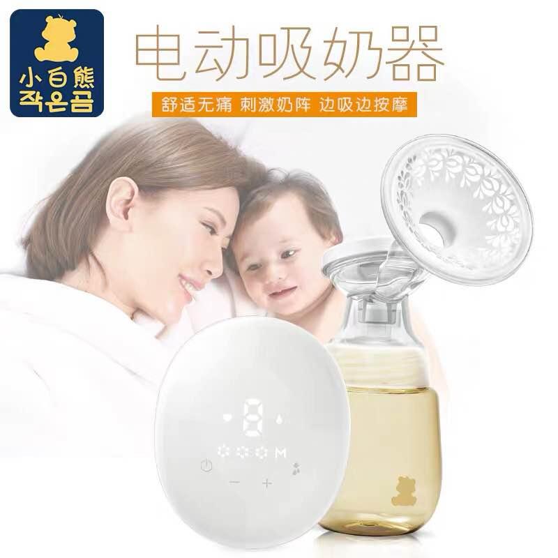 小白熊电动吸奶器HL-0826
