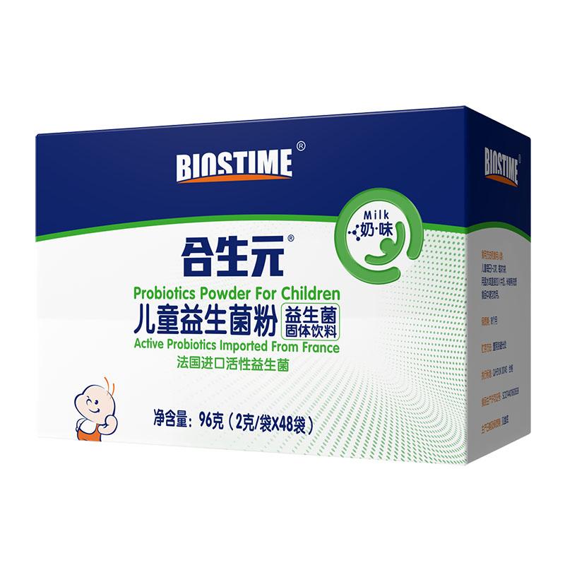 合生元(BIOSTIME)益生菌粉儿童型48袋(2g/袋)
