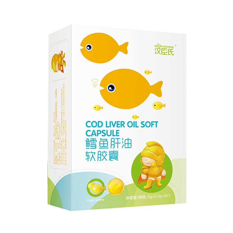 汉臣氏鳕鱼肝油软胶囊15g/盒