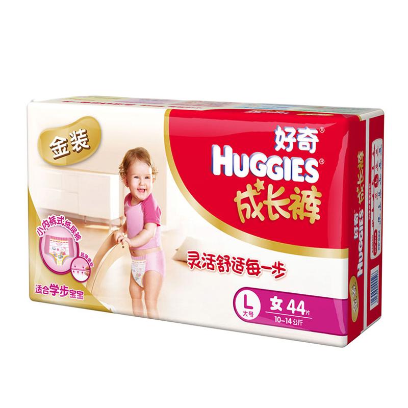 好奇金装成长裤(10-14公斤)女宝宝L44片
