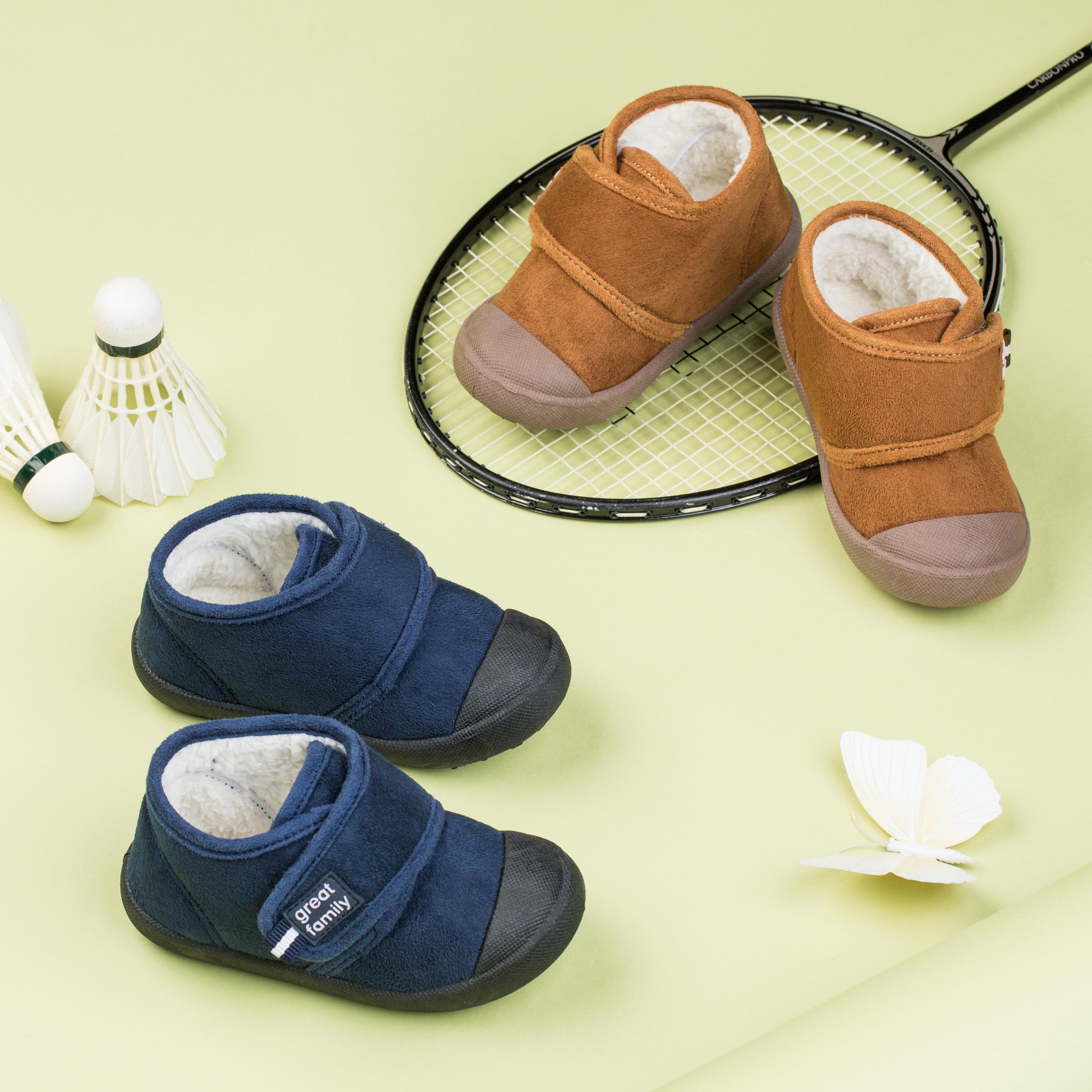 歌瑞凯儿(新)男婴休闲鞋GKR4-013SH蓝13.5CM双(无鞋盒)