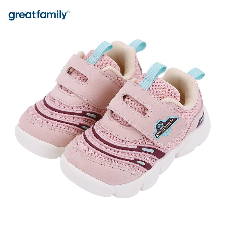 歌瑞家(greatfamily)女婴机能鞋GBS3-027SH粉