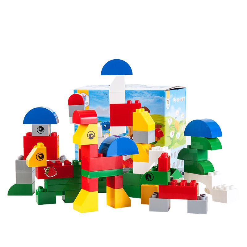 字母DIY系列大块拼插积木玩具