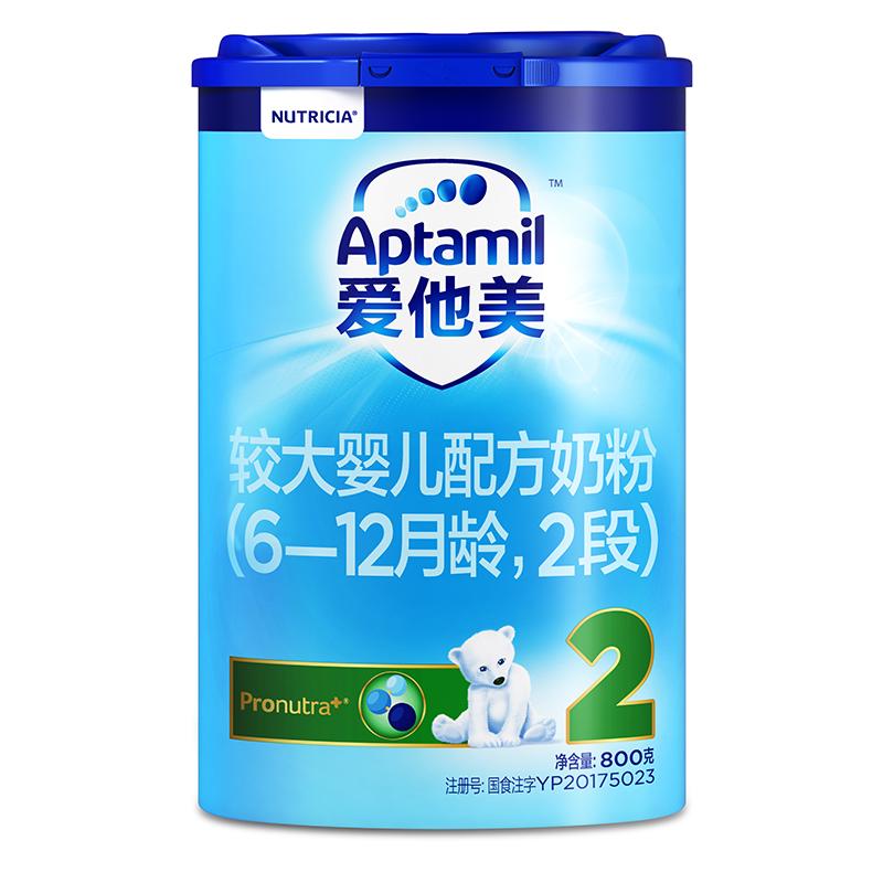 爱他美(Aptamil)较大婴儿配方奶粉2段 (6-12个月)800g/罐装
