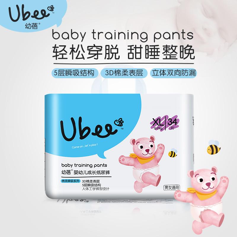 幼蓓(Ubee)婴幼儿成长纸尿裤棉柔瞬吸系列XL码34片/袋