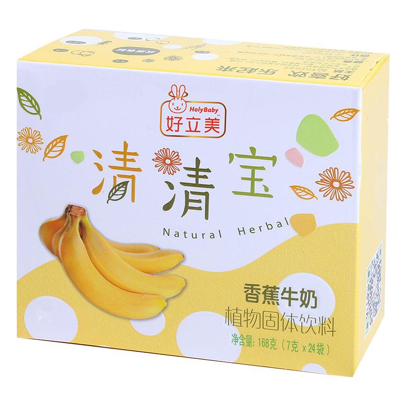 好立美香蕉牛奶清清宝168g/盒