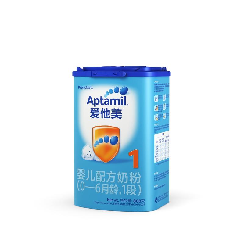 爱他美--爱他美婴儿配方奶粉(0-6月龄,1段)800g/桶