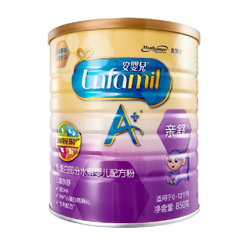 美赞臣(Enfamil)亲舒乳蛋白部分水解婴儿配方粉1段(0-12个月)850g/罐装