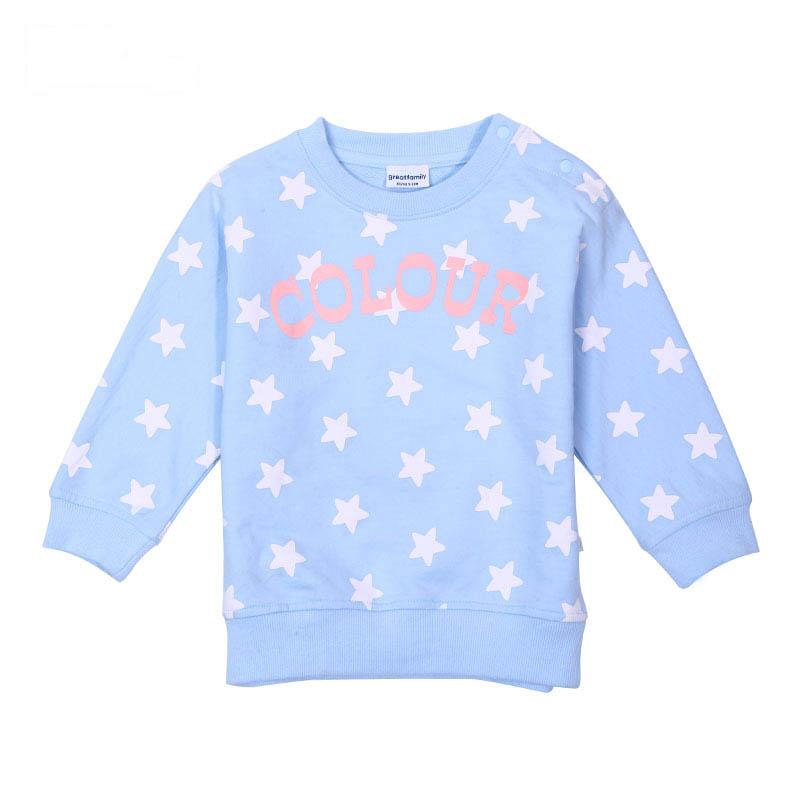 歌瑞家A类男女宝宝星星印花卫衣2色可选