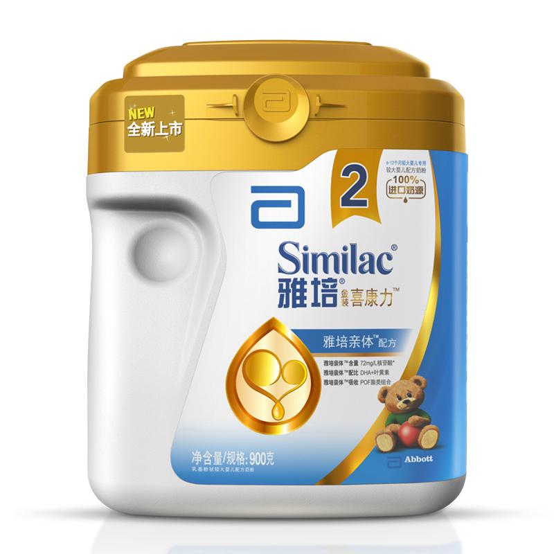 雅培亲体Similac进口奶源金装喜康力2段900g智锁罐