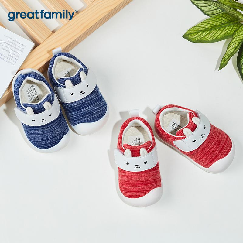 歌瑞贝儿(新)男婴可爱动物宝宝鞋GB183-010SH蓝12.5CM双