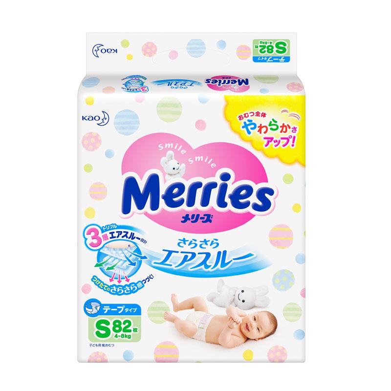 花王Merries日本原装进口纸尿裤S82片(4-8kg)(宝宝店专供)