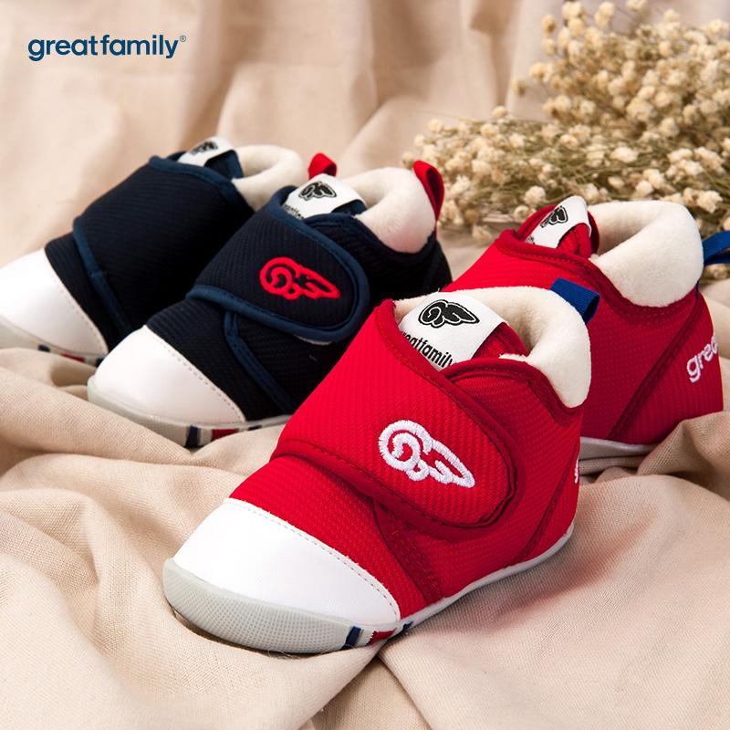 歌瑞家(greatfamily)中性宝宝鞋红色