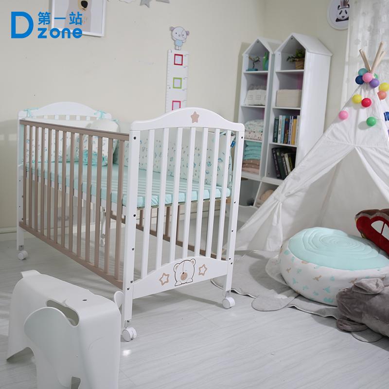 第一站Dzone布朗婴儿床实木多功能童床杏色+白色0-6岁