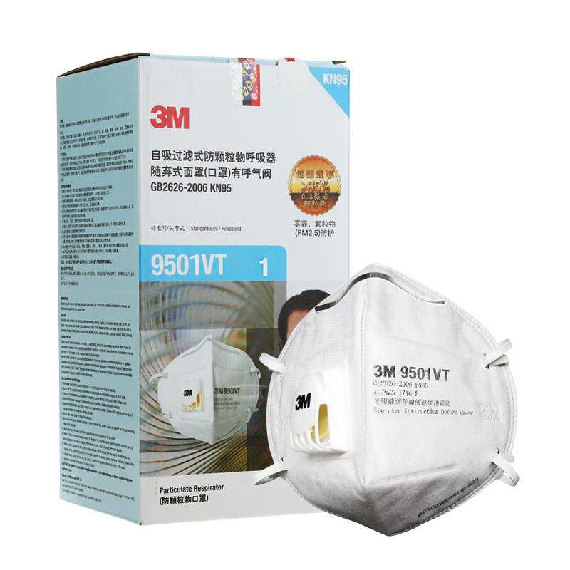 3M 带呼吸阀防护口罩  N95防雾霾防尘PM2.5 防流感 升级款9501VT 耳戴式25只装