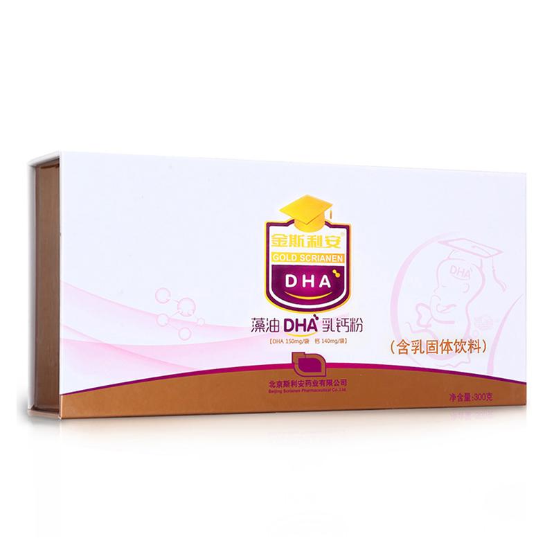 金斯利安藻油DHA乳钙粉300g健脑益智补钙强骨