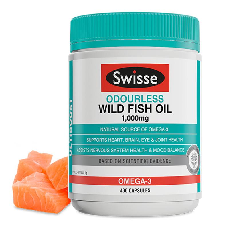 【乐海淘】Swisse无腥味野生鱼油 护心益脑,平衡情绪 1000mg 400粒 保税区直发