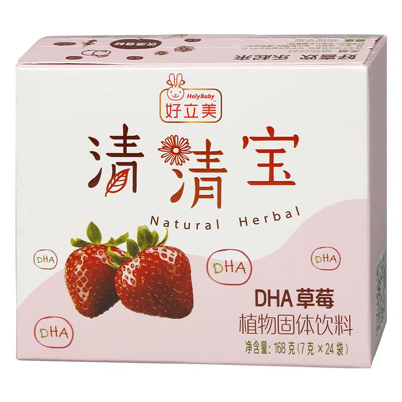 好立美DHA草莓清清宝168g/盒