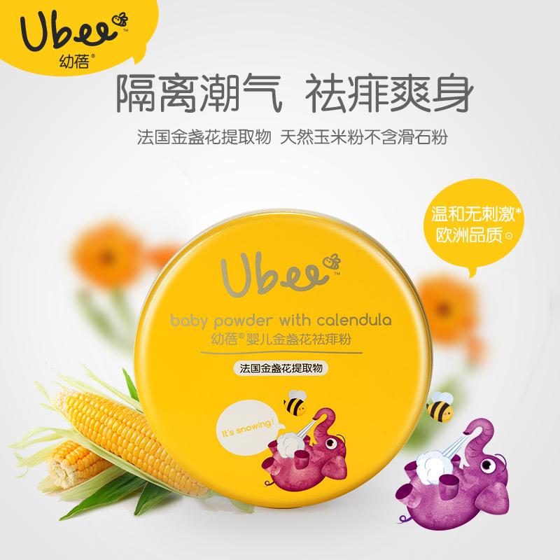 幼蓓Ubee婴儿金盏花祛痱粉120g隔离潮气祛痱爽身符合欧盟/中国双标