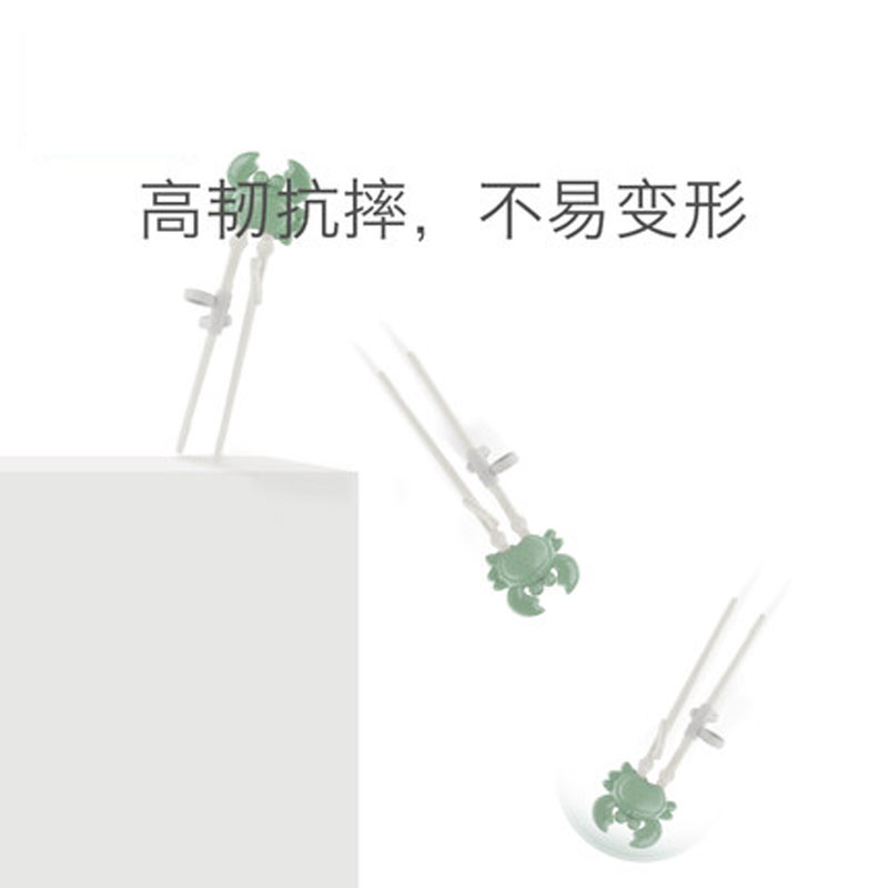 babycare2166儿童学习筷1双盒