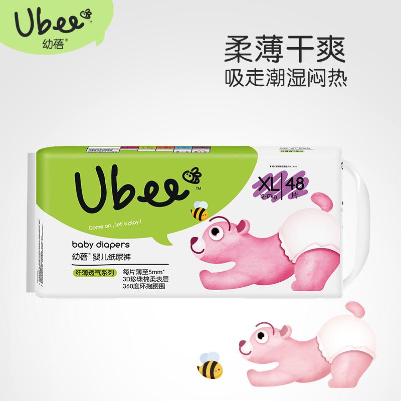 幼蓓(纸防尿)婴儿纸尿裤纤薄透气系列XL48片
