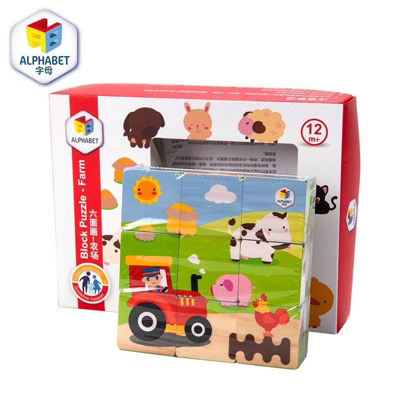 字母木质玩具六面画农场