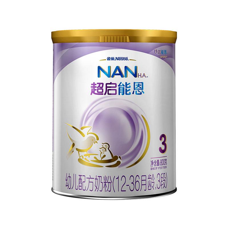 雀巢(Nestle)超启能恩幼儿配方奶粉3段(12-36个月)800g/罐装