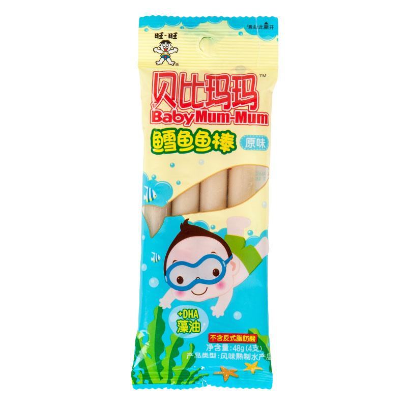 贝比玛玛原味鳕鱼鱼棒48g/袋