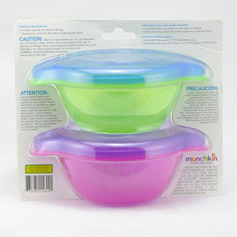 满趣健Munchkin幼兒碗2個裝1组盒