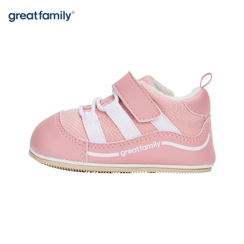 歌瑞家(greatfamily)女婴休闲宝宝鞋GBS4-003SH粉