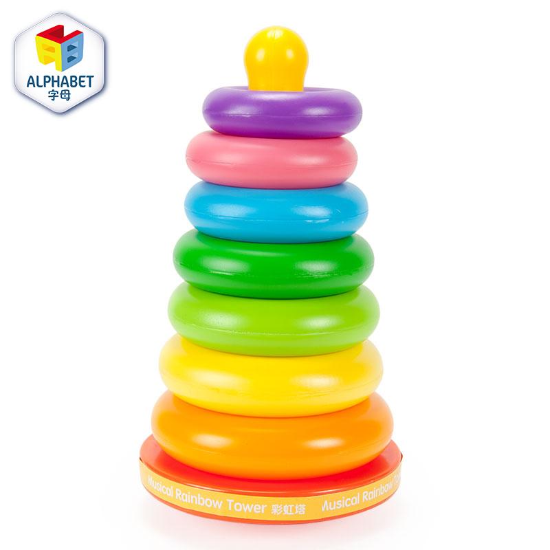 字母彩虹塔套圈玩具叠叠圈叠叠高婴儿益智玩具
