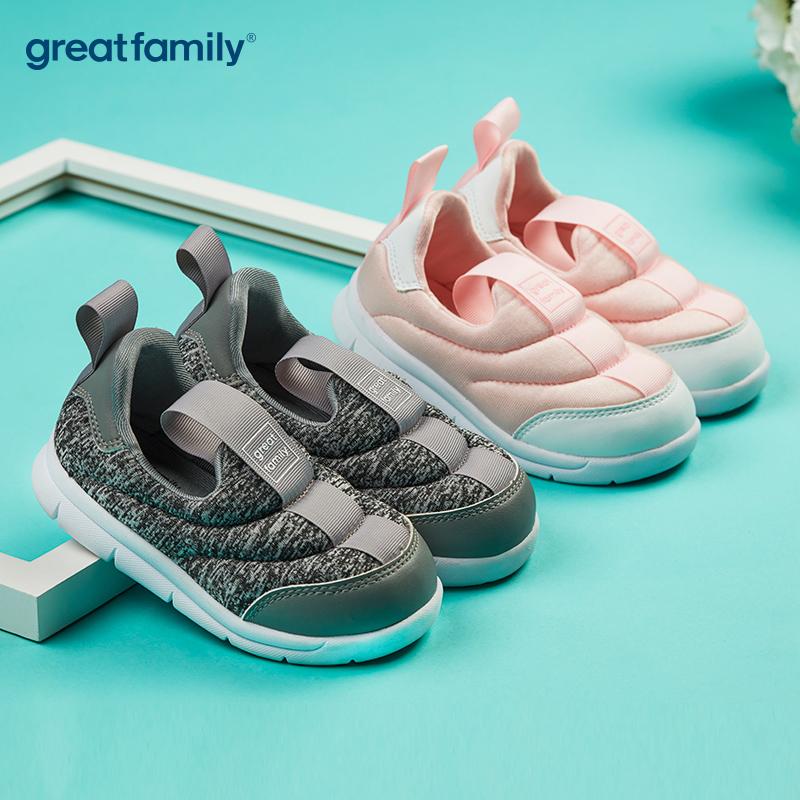 歌瑞贝儿(新)女婴运动鞋GB183-017SH粉14CM双