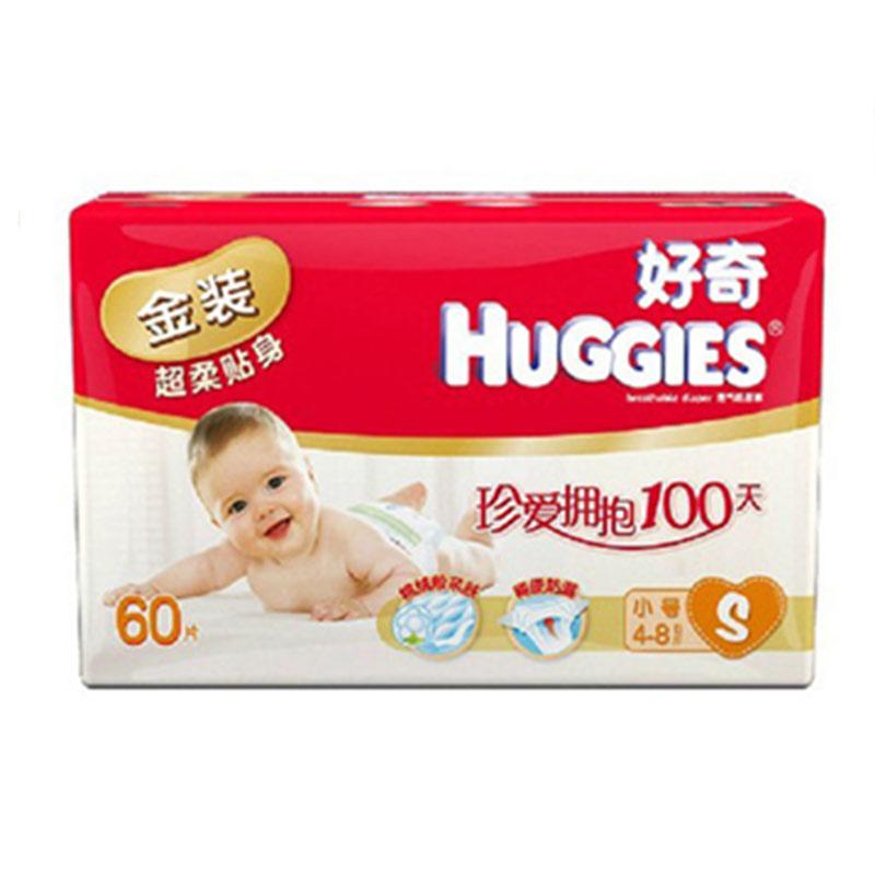 Huggies好奇金装超柔贴身透气纸尿裤S60片/包
