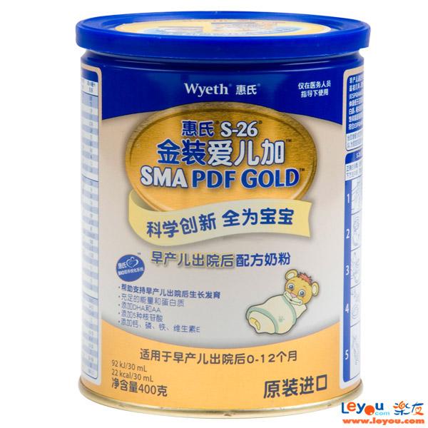 Wyeth惠氏s-26奶粉爱儿加400g听装0-12月早产儿出院后配方奶粉特配
