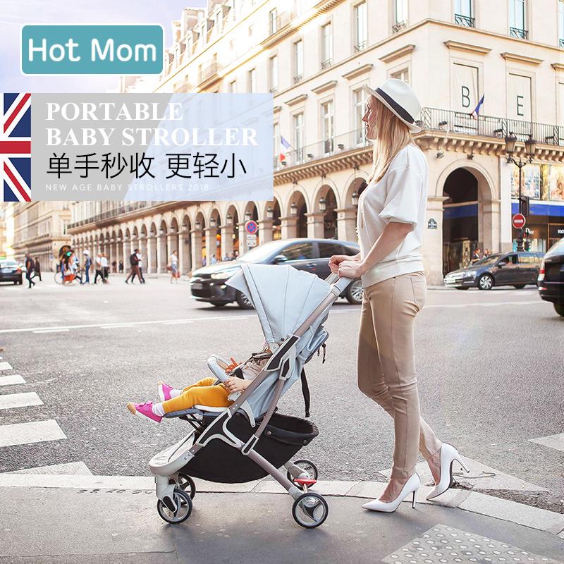 hotmom辣妈M19婴儿推车 儿童折叠超轻便婴儿车 宝宝可坐可躺手推车伞车 月光银