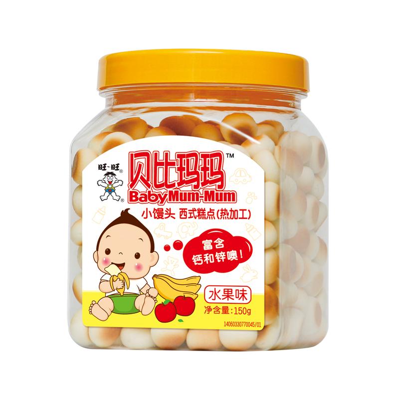 贝比玛玛--罐装小馒头(水果味)(6月以上)150g/罐(赠)