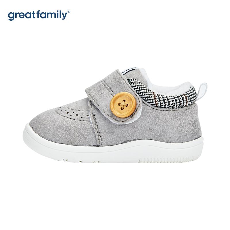 歌瑞家(greatfamily)中性休闲宝宝鞋GBS4-008SH灰
