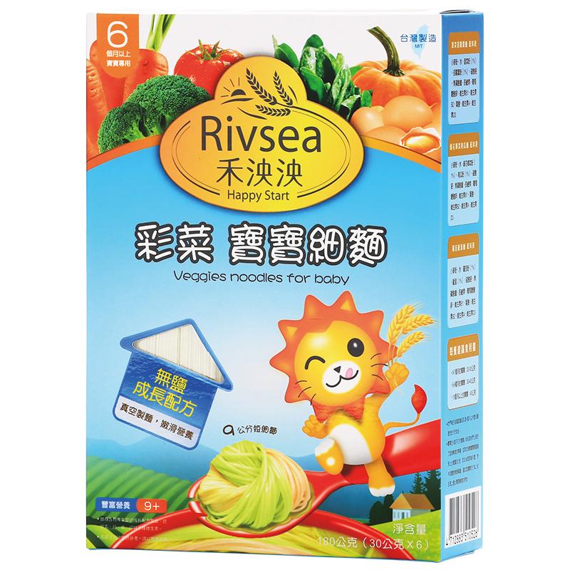 禾泱泱Rivsea彩菜宝宝细面9公分180g成长配方