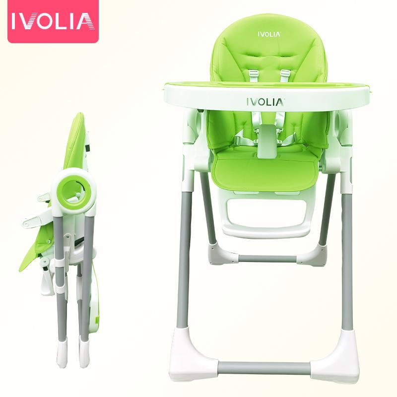 伊孚丽雅(IVOLIA)宝宝餐椅 儿童餐椅多功能可折叠便携式婴儿椅子吃饭餐桌椅座椅 阳光绿