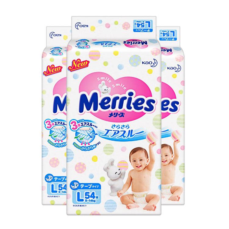 Merries日本原装纸尿裤L(9-14kg)三包组合装