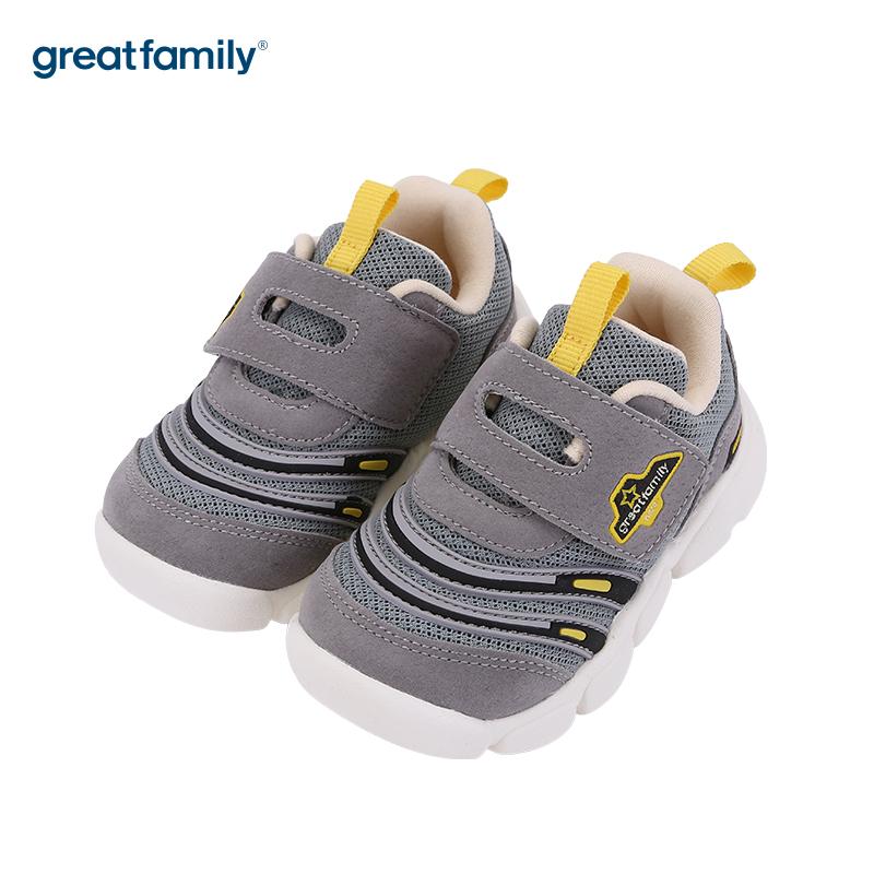 歌瑞家(greatfamily)男婴机能鞋GBS3-026SH灰