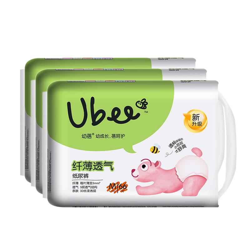 幼蓓(纸防尿)婴儿纸尿裤纤薄透气系列M三包组合装