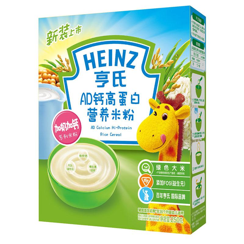 Heinz亨氏AD钙高蛋白营养米粉6个月以上250g片状易冲调高钙质