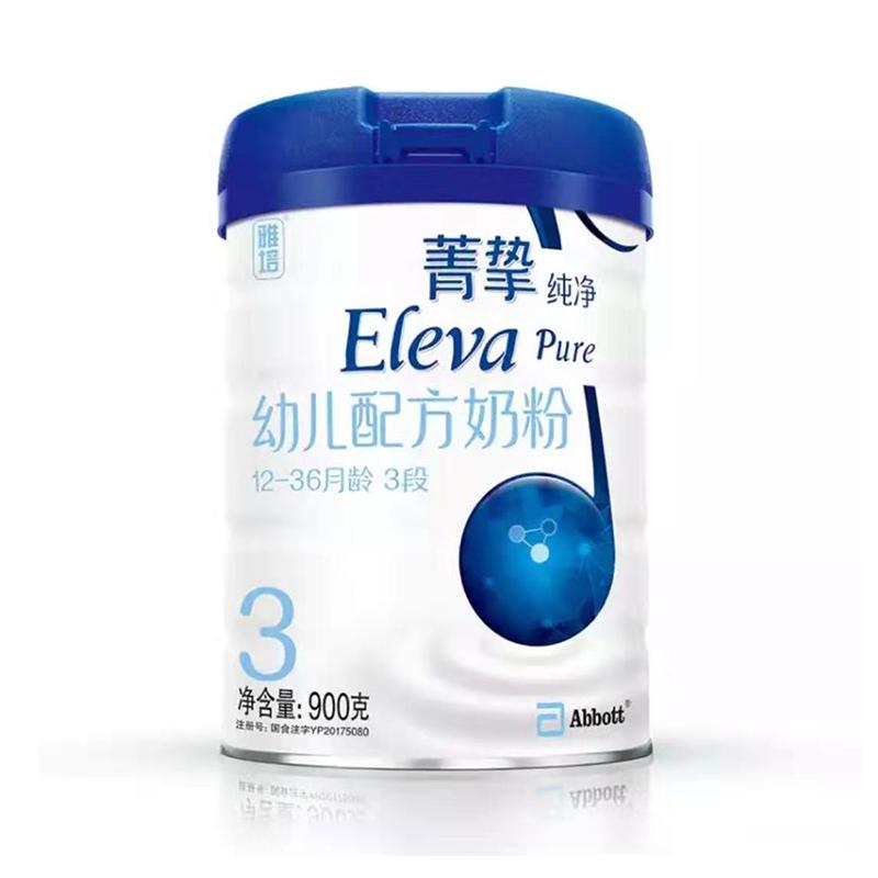 雅培(Abbott)菁挚Eleva纯净幼儿配方奶粉3段(12-36个月)900g/罐装(新老包装随机发)