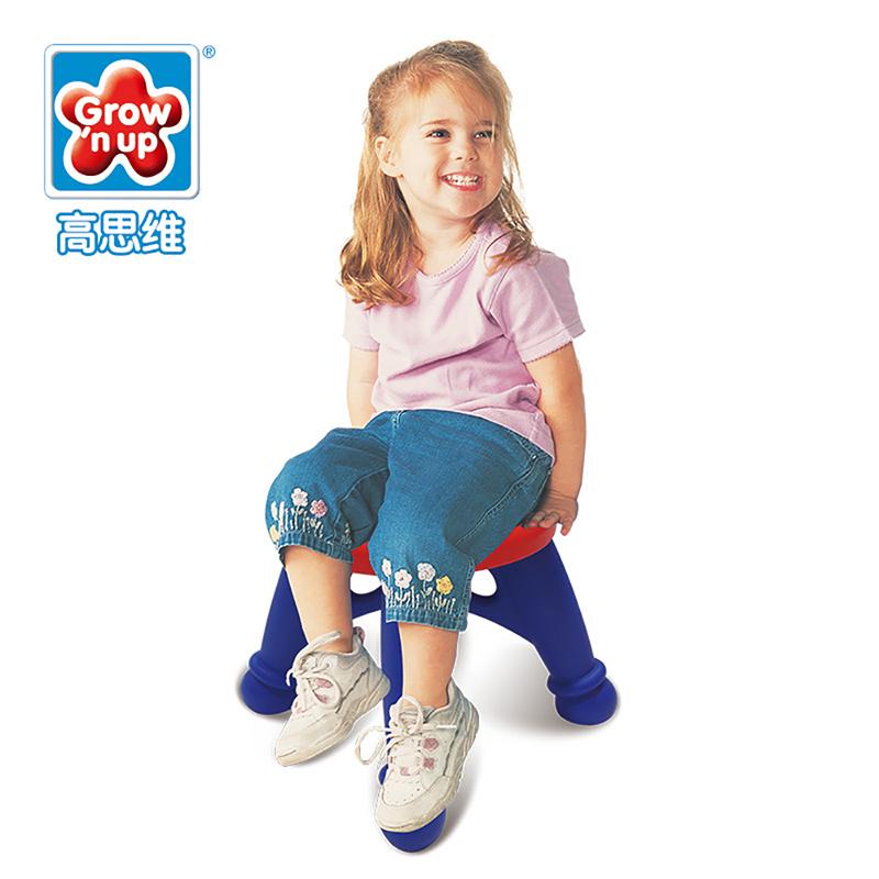 Grownup高思维宝宝学习小凳子3014
