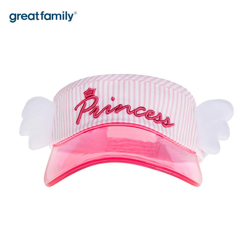 歌瑞家A类女童粉色空顶帽帽子