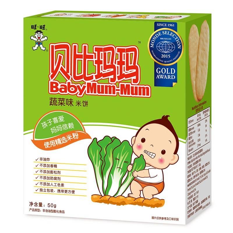 贝比玛玛--蔬菜味米饼(6月以上)50g/盒