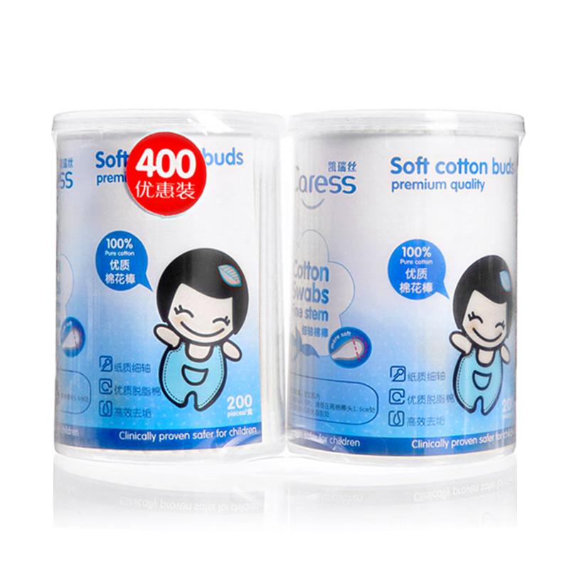 凯瑞丝Caress细轴婴儿专用棉签200支*2组合装纯棉纸质安全
